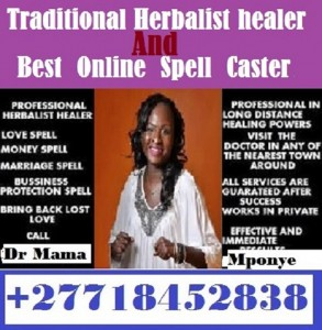 Copy of Online best Traditional healer and Spell caster +27718452838 Drmama Mponye