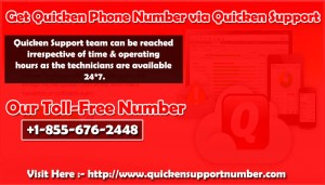 Get Quicken Phone Number via Quicken Support