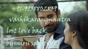 vijay-anthony-kaali-trailer-759