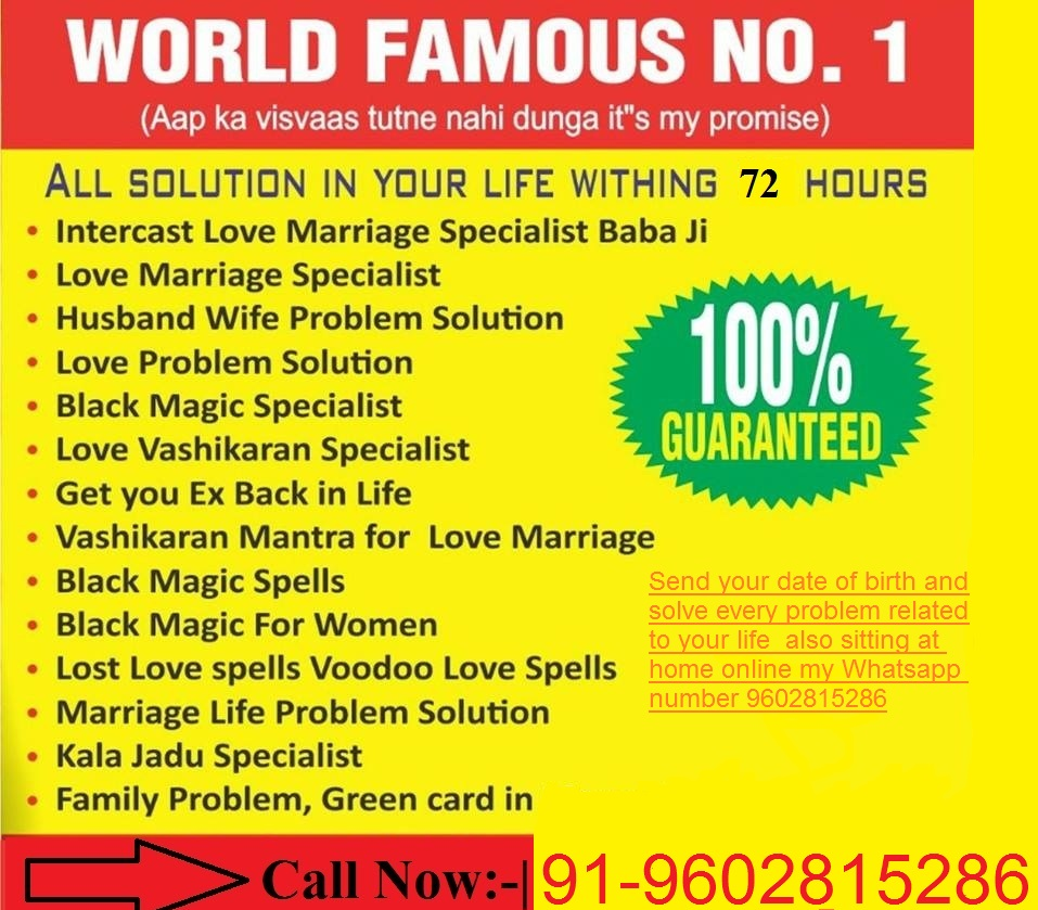919602815286 Love Problem Solution Specialist | Top Article