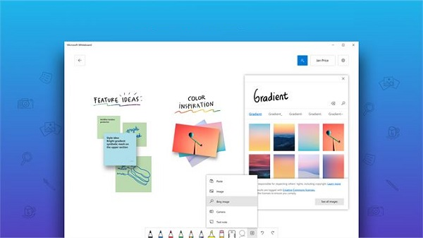 office-whiteboard-app-launches