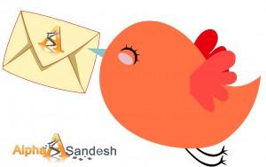 bulk email sending service provider