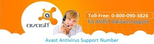 avast support number uk