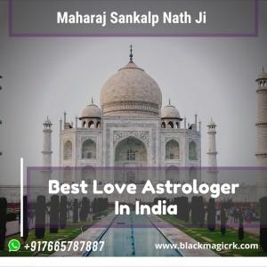 Best Love Astrologer in India