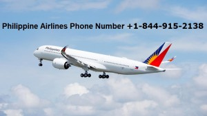Philipines Airlines Reservations