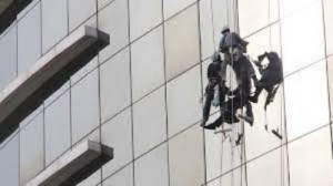 Window Cleaning Services in Kensington