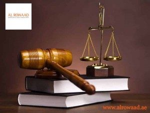 Law Firms And Legal Advice In The UAE